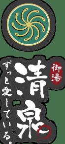 Qing Quan Japanese hot spring hotel